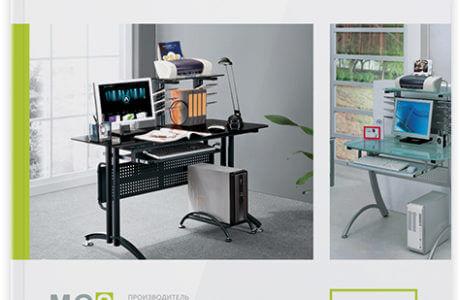 Каталог серии компьютерных столов «Vega»